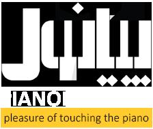 پیانول