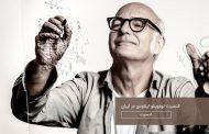 کنسرت لودویکو ایناودی - Ludovico Einaudi در ایران