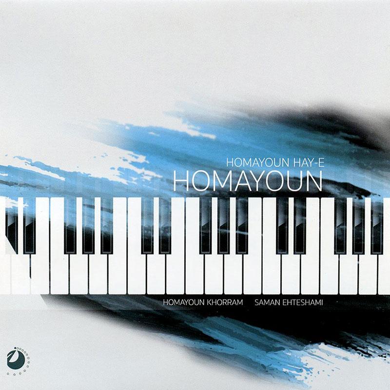 آلبوم همایونهای همایون - پیانول