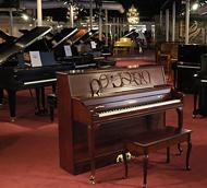 فروشگاه پیانو