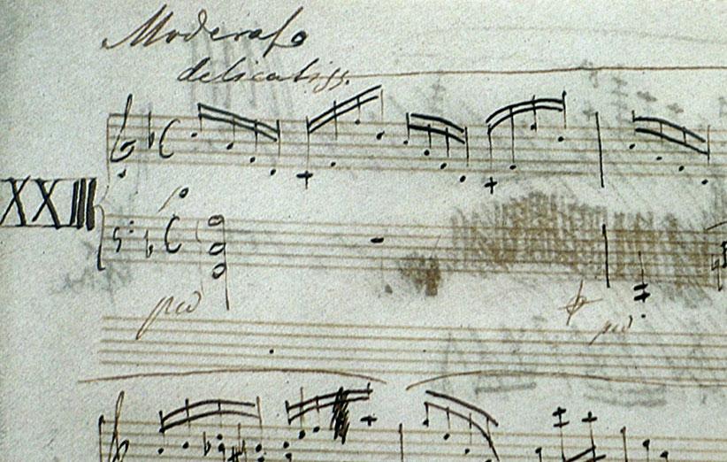 پرلود (Prelude) - پیانول